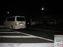 2012/11/10 Ozayan NIGHT 初参加♪