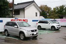 エスクード マイナーチェンジ車