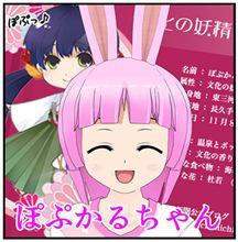 「彼女のカレラ」2013年カレンダー予約受付中! + ぽぷかる2