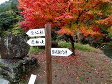 耶馬溪の奥のほうドライブ2012~中編