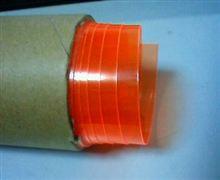 2012/11/15 ヘッドライトフィルム アイライン オレンジ 100cm×1.5 納品