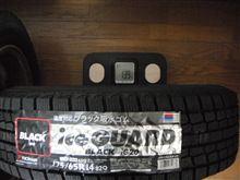 スタッドレスタイヤ、YOKOHAMA IG20。