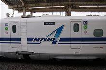 新幹線撮影。ようやくN700アドバンス撮れました。