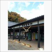 日本昭和村オフ会o(^▽^) ...