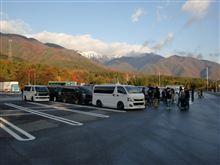 NO.706 エボトレインは行く! 日本昭和村オフ会
