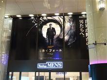 007WEEK@阪急Men's東京