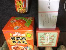日本昭和村のお土産