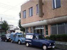 「Road to 10回めの車検」その1 マフラー修理 編...