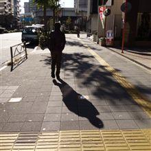 今日の歩く人