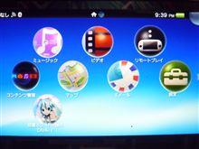 PlayStation®Vitaシステムソフトウェア バージョン2.00