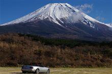 週末雑記 ご近所ドライブ 富士山周遊