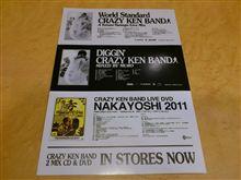 CRAZY KEN BAND LIVE!