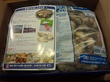 パーティー用の食材キター(*^▽^*)
