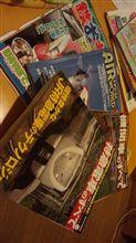 趣味性の高い雑誌。