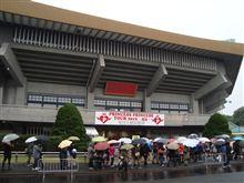 <PRINCESS PRINCESS TOUR 2012 ~再会~ >