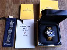 時計買い替えキャンペーン