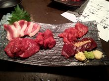 馬食 川崎で「馬肉料理」を堪能!少し早い忘年会を開催。
