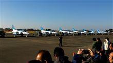 エア・フェスタ浜松2012 写真アップ