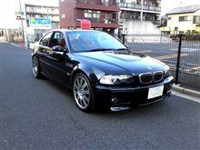 ブラックモンスター(E46 M3)カーボンクリーン