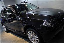 スポーティSUVの立役者・BMW X3のガラスコーティング【ラディアス湘南】