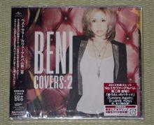 11月のCD パート3