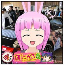 愛知ポップカルチャーフェスタinモリコロパーク -episode2-