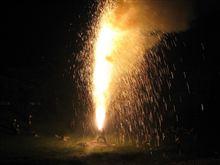 年末ジャンボのCMに手筒花火・・・。