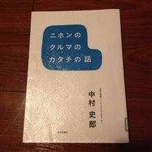 読書のススメ☆