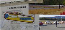 Bosch 那須塩原テストコースで開催したクリーンディーゼル体験会に参加してきました。