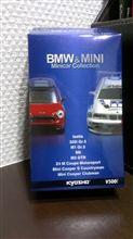 BMW&MINIコレクション
