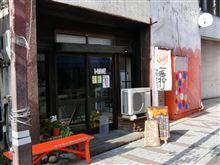 「麺堂HOME」-栃木-