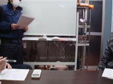 【りな潜入!】プロテックオート NO.1 整備士が教える 放課後 勉強会★