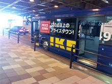 【番外編】IKEAのバス