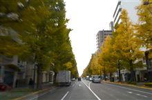 上野原へ久々