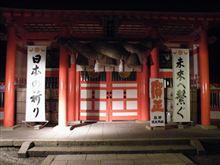 急行観光、関ツー用プラン(伊勢、鳥羽、志摩、熊野)