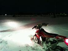 Virgin snow!
