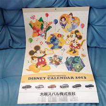 ディズニーカレンダーげっと!
