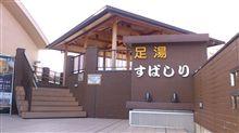 関東道の駅スタンプラリー番外編vol.1