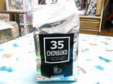 35CHINSUKO