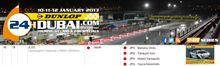 Dubai 24h race