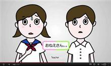 おねぇさぁぁぁぁぁん! 日本科学未来館のアニメに狂気が宿っていると話題に…