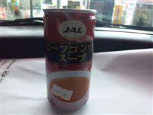JALの味をコンビニで…