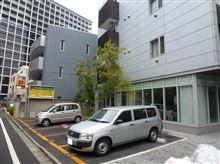 09:50 東京Virtualサーキット