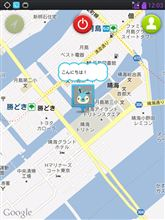 【ハイタッチ!drive】 アップデートv1.2.0配信のお知らせ