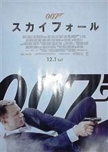 50周年記念「007」です!
