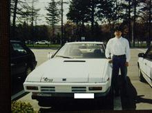 25年前の写真。 「車バカ人生」 を振り返ってみる・・・エイジングの顔出しあり!(笑)