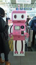 精算ロボット