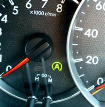 【技術?】Toyota Stop & Smart System (SMART STOP)