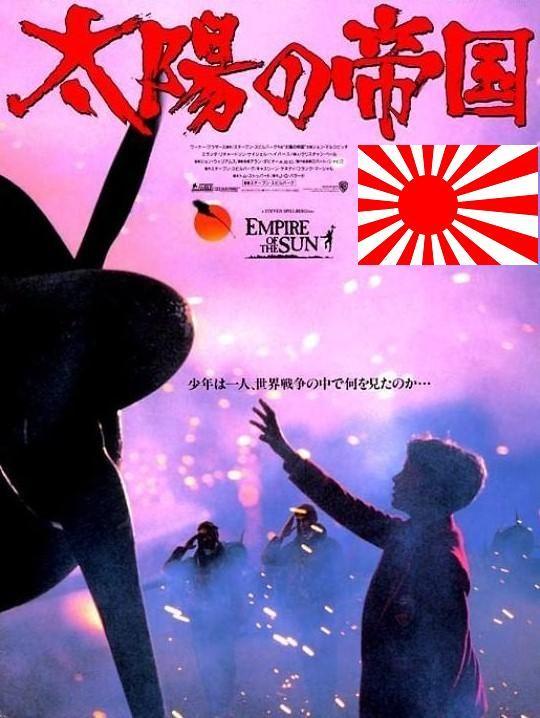 Empire of the Sun 1 「太陽の帝国」 真珠湾攻撃・マレー・蘭印作戦 ...