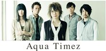 Aqua Timez コンサート